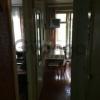 Сдается в аренду квартира 2-ком 42 м² Севанская,д.46к2, метро Царицыно