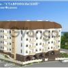 Продается квартира 2-ком 35 м² Фадеева