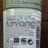Крем для рук на оливковом масле Mea Natura Греция