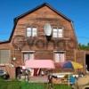 Продается дом 70 м² Козлово