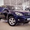 Toyota RAV 4, II (XA20) Рестайлинг 2.0 AT (150 л.с.) 4WD 2008 г.