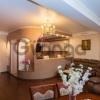 Продается квартира 3-ком 92 м² Лесная