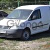 Volkswagen Caddy  2.0 SDI (70 Hp)