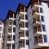 Продается квартира 1-ком 20 м² Волжская 59