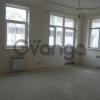 Продается квартира 3-ком 104 м² Бытха
