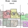 Продается квартира 1-ком 44 м² Пятигорская