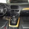 Audi Q5, I 3.2 AT (270 л.с.) 4WD 2012 г.