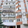 Продается квартира 2-ком 66 м² Никольско-Слободская