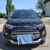 Ford EcoSport  1.6 AT (122 л.с.)