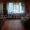 Продается квартира 3-ком 62 м² Курнатовского