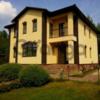 Продается дом 188 м², Дмитровский район