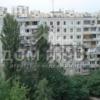 Продается квартира 1-ком 33 м² Радужная
