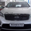 Kia Sorento Business 2016 г.
