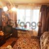 Продается квартира 1-ком 34 м² Дружбы,д.15