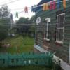 Продается дом 3-ком 44 м² деревня
