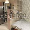 Продается квартира 1-ком 29 м² Луценко