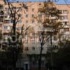 Продается квартира 4-ком 81 м² Дегтяревская
