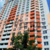 Продается квартира 1-ком 38 м² Лебедева Николая