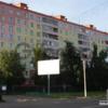 Сдается в аренду квартира 1-ком ул.Маркова д. 7