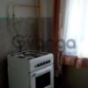 Продается квартира 2-ком 48 м² Бородинский,д.16