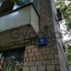 Продается квартира 1-ком 32 м² Башиловская Ул. 9, метро Динамо