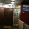 Продается квартира 3-ком 85 м² Болдов Ручей,д.1116, метро Речной вокзал