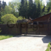 Продается дом с участком 150 м²