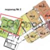 Продается квартира 3-ком 90.2 м² Яна Фабрициуса