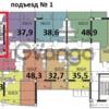 Продается квартира 1-ком 38.7 м² Яна Фабрициуса