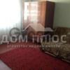 Продается квартира 3-ком 70 м² Тулузы