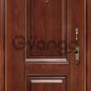 Двери стальные Атлант 50% скидка
