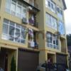 Продается квартира 1-ком 42 м² Теневой переулок
