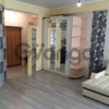 Продается квартира 1-ком 43 м² Высокогорная