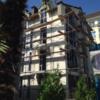 Продается квартира 2-ком 42.1 м² Пятигорская