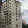 Продается квартира 4-ком 110 м² Вишневая