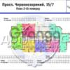 Продается квартира 3-ком 87 м² Валерия Лобановского (Краснозвездный просп)