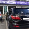 Hyundai Santa Fe  2.2d AT (197 л.с.) 4WD 2013 г.