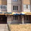 АН в Казани Все операции с недвижимостью, юридическая помощь, адвокат