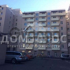 Продается квартира 3-ком 67 м² Гарматная