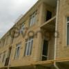 Продается квартира 1-ком 32.87 м² Голубые Дали