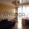 Продается квартира 1-ком 34 м² Киото