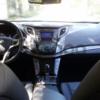 Hyundai i40  2.0 AT (150 л.с.) 2015 г.