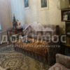 Продается квартира 3-ком 69 м² Милютенко