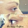 Ламинирование ресничек + Lash Botox