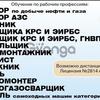 """Учебный центр """"СЭМС"""" в Челябинске"""