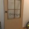 Дверь межкомнатная со стеклом, коробкой и наличниками