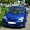 Citroen C3  1.4 AT (75 л.с.) 2005 г.