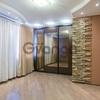 Продается квартира 3-ком 90 м² Макаренко