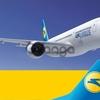 Авиабилеты в Шри Ланку от 349$!