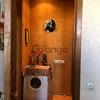 Сдается в аренду квартира 2-ком 53 м² Минина, 29, метро Горьковская
